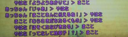 201308121613053c4.jpg