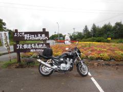 DSCN1649.jpg