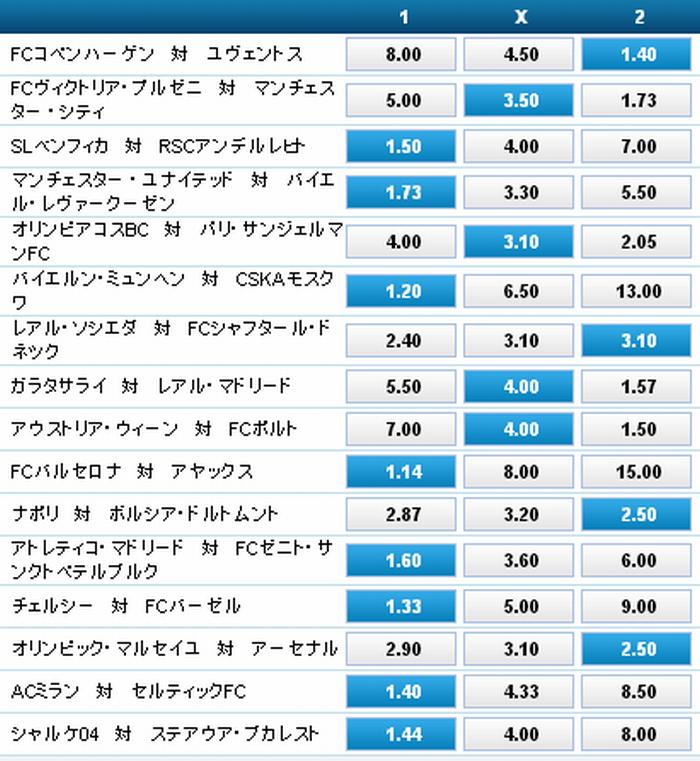SnapCrab_NoName_2013-9-16_18-42-52_No-00.png