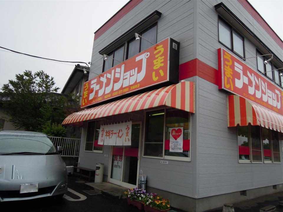 犬塚本店1