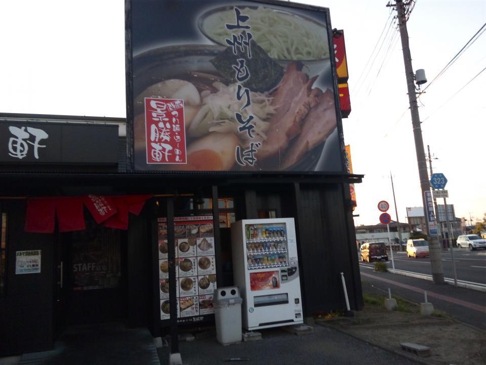 KSK太田店1