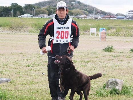 警察犬競技大会