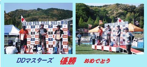 K9 DISK JAPANFINAL