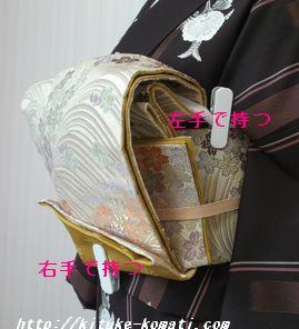 前結び帯留め金具使い方8