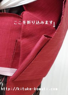 前結び帯留め金具使い方9