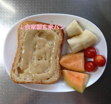 自家製玄米パン