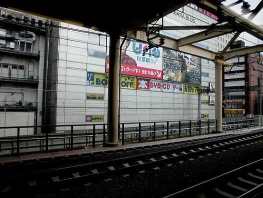 2 14.9.10.雑感大宮、秋葉、東京IMG0001 (18)