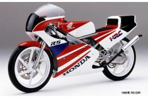 1990年 RS125R