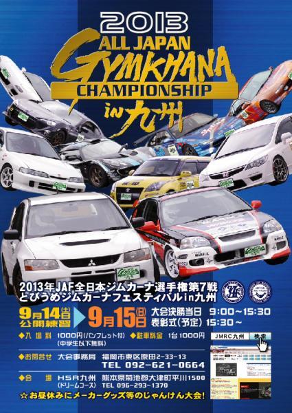 poster1301.jpg