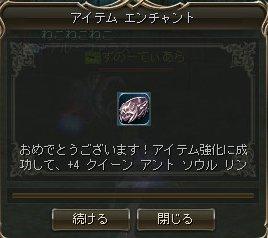 10/9 念願のソウルQAリング