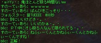 10/17 混沌にて・・・