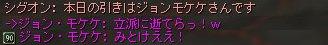 10/18 先ゆく友を送り出し!(ぁ