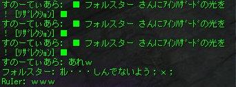 (ノД`)シクシク