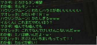 9/27 いつの間にか焼き肉談義?!