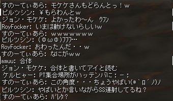 9/27 ヴァラカスなのに・・・ガクブル