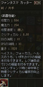 9/28 オルビスレイド2体 ドロップ