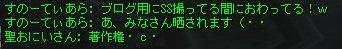 9/30 著作権?!(・・