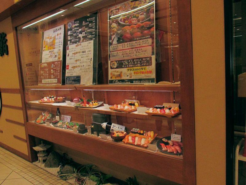 2013_5_4 浜松駅 魚がし鮨 2b