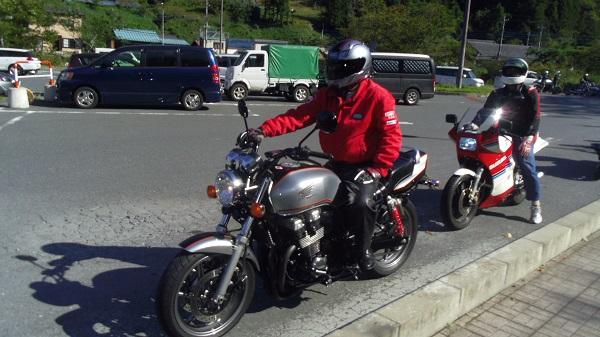 IMGP6550.jpg