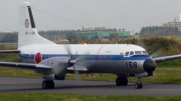 IRU1311.jpg
