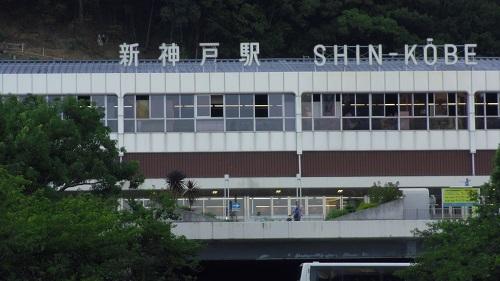 SHI11.jpg
