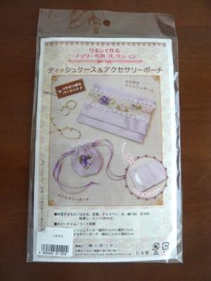 P1280829 コピー