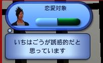 20130521_034630_2.jpg