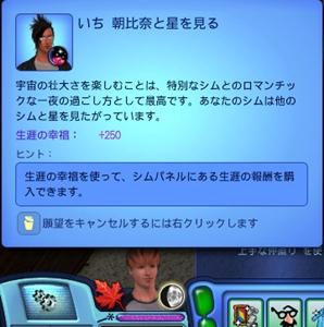 20130522_031650_2.jpg