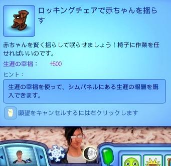 20130524_000119_2.jpg