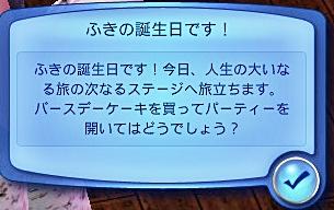 20130524_044529_2.jpg