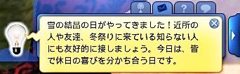 20130524_044156_2