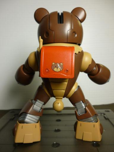 bear4.jpg