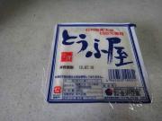 豆腐ケーキ01