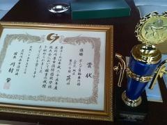 放水大会 (4)_600