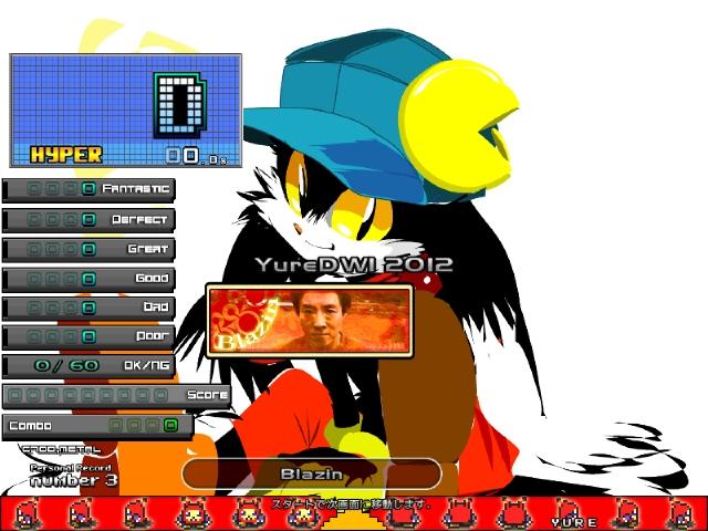 screen00065.jpg
