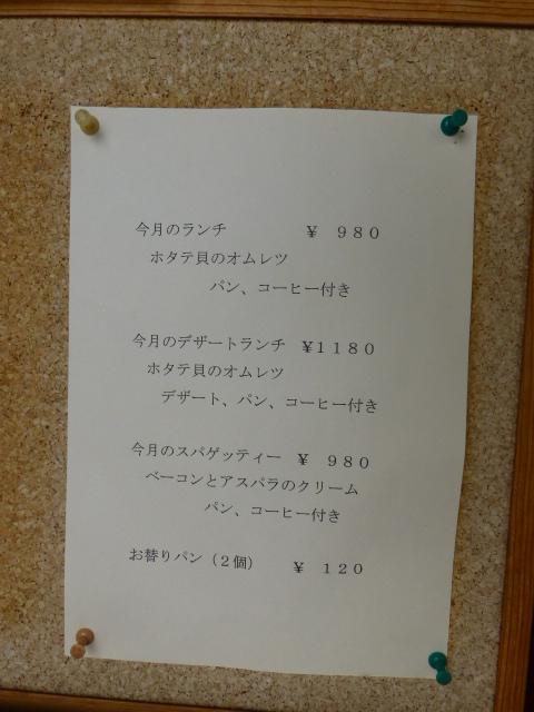 P1150026.jpg