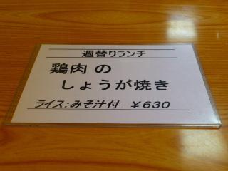 P1150324.jpg