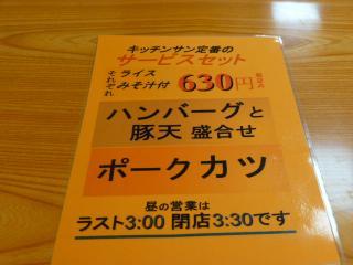 P1150325.jpg