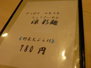P1150348.jpg