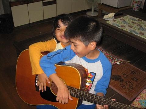 kid - blog