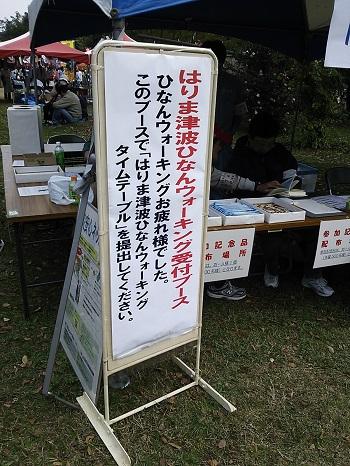 251102sotoyama1