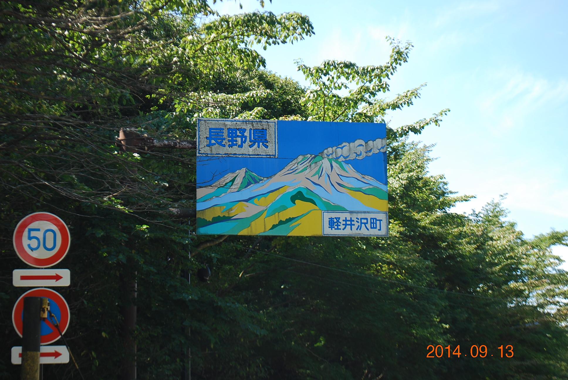 2014_0913_101657-DSC_3448.jpg