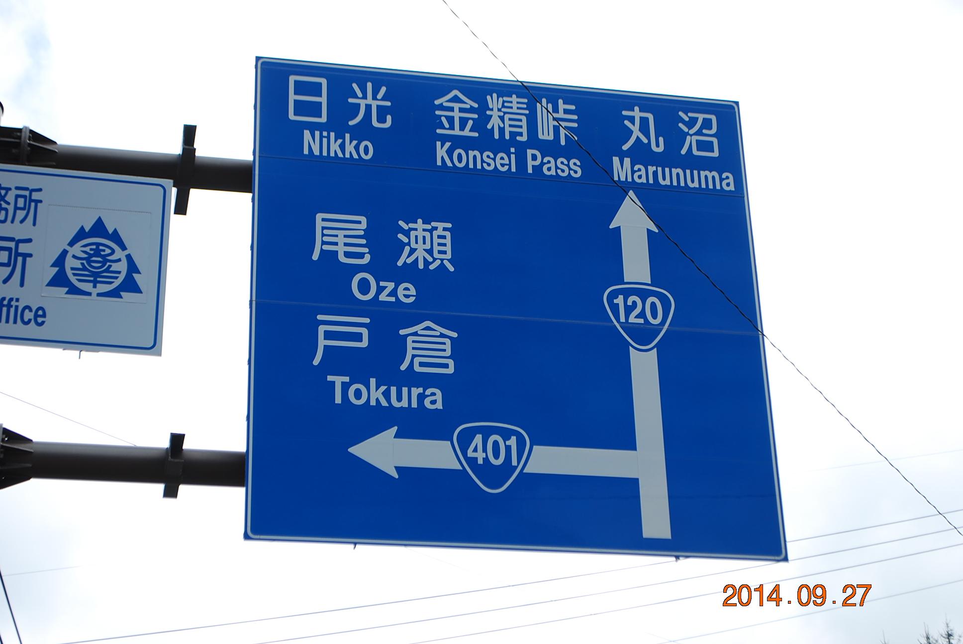 2014_0927_102800-DSC_3479.jpg