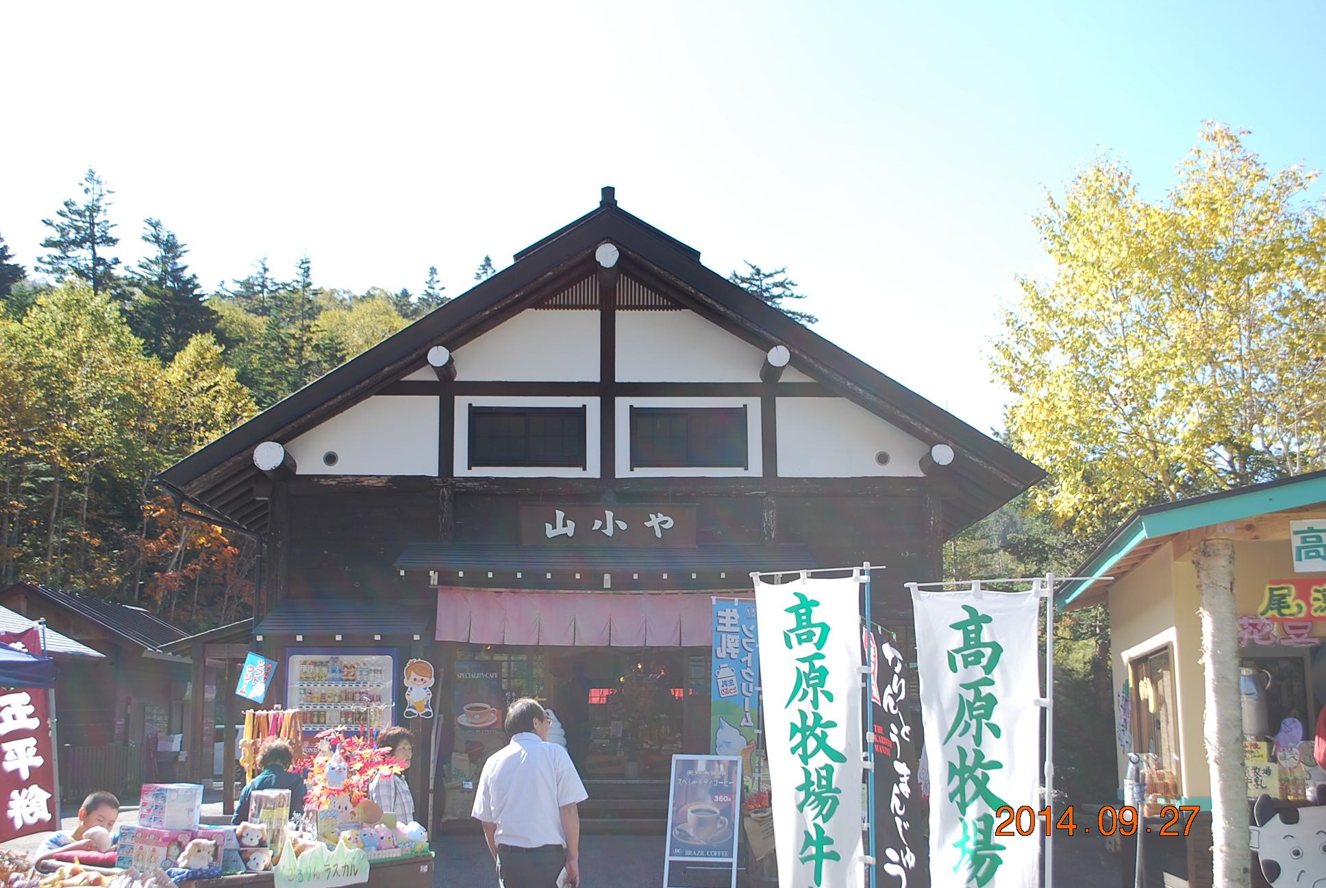 2014_0927_134207-DSC_3501.jpg