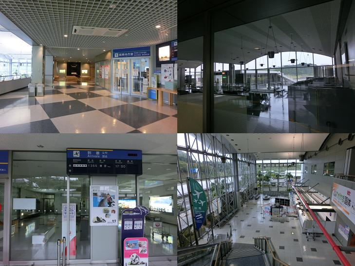 空港内写真