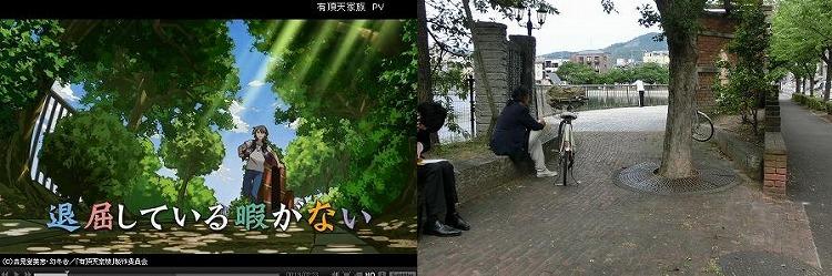 有頂天家族PV13