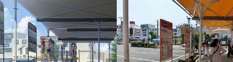 下田駅 (14)