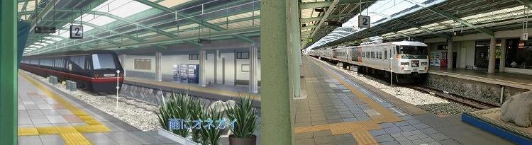 下田駅 (15)