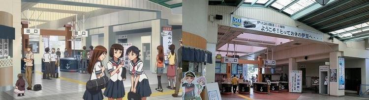 下田駅 (16)
