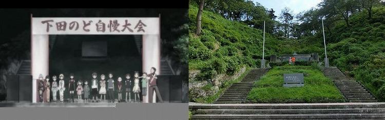 下田公園 (2)